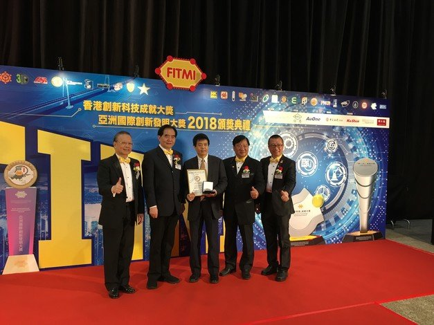 Professor Zhang Hongjie (centre) receives the silver Asia International Innovation Invention Award at the Hong Kong Innovation Technology Achievement Award presentation ceremony