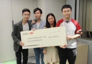Communication and Business students win Young Business Talents competition