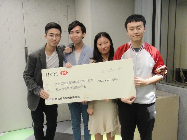 (From left) Cai Shuanglong, Fung Chi-in, Gao Jiaying and Zhang Yuzhi win the competition.