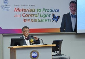 HKBU Endowed Chair Professor Cheah Kok-wai shares on novel materials to produce and control light