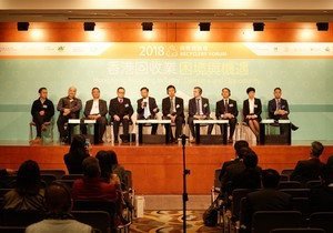 HKBU hosts forum to look at risks and opportunities for local recycling industry