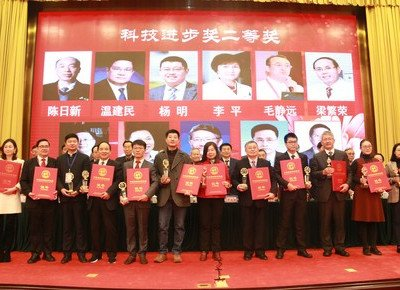 SCM research team wins international award for contribution to Chinese medicine