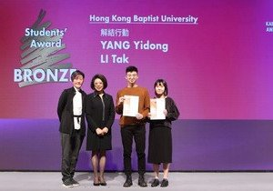 Creative Writing students grab bronze prize at prestigious advertising awards