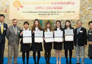 Outstanding General Education students receive academic excellence award