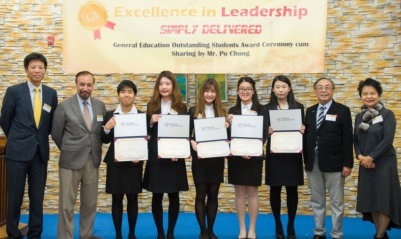 Five students receive the General Education Outstanding Students Award