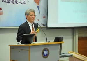 HKBU Endowed Chair Professor Bian Zhaoxiang shares insights on traditional Chinese Medicine at inaugural lecture