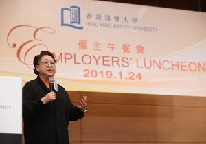 HKBU hosts luncheon to connect graduating students with potential employers