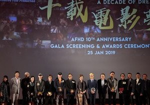 HKBU film production programme celebrates 10th anniversary with Gala Screening