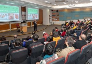 SCM organises lecture on disease prevention and treatment