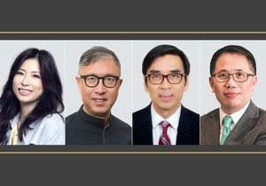 HKBU to present Distinguished Alumni Award to four alumni
