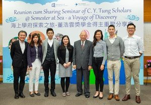 Six C Y Tung scholarship recipients share their Semester at Sea experiences at special event