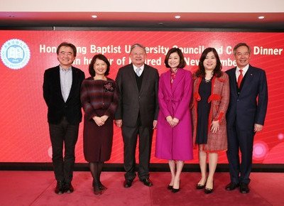 HKBU hosts dinner in honour of current and former members of the Council and the Court
