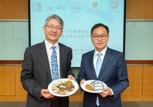 HKBU and CUHK jointly develop new drug JCM-16021 for the treatment of Irritable Bowel Syndrome