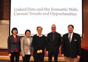 Experts discuss linked data and the semantic web at HKBU symposium