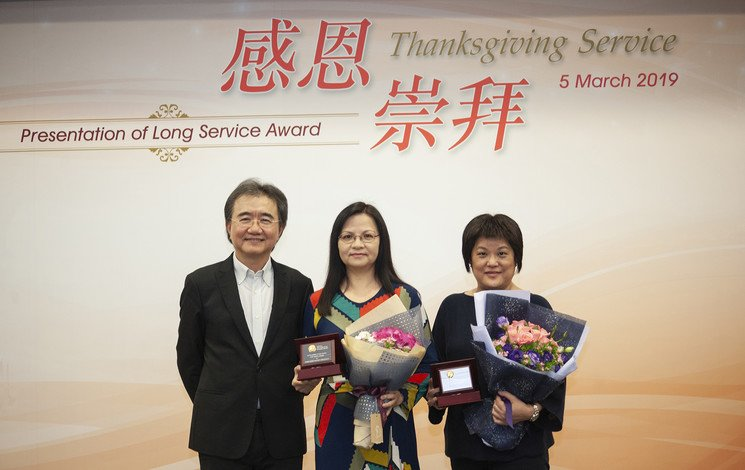 Professor Roland Chin (left) congratulates Miss Leung Kit-pik (centre) and Ms Cheung Man-yi for their 30 years of service.