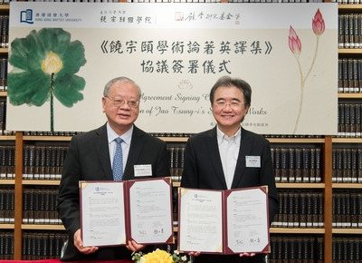 HKBU receives HK$2.5m donation to support translation of Professor Jao Tsung-I's scholarly works