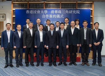 HKBU and Tsinghua to collaborate on translational research in China's Greater Bay Area