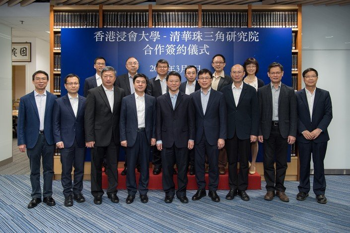 Professor Ji Shishan (front row, 3rd from left) and Professor Rick Wong (front row, 4th from right) sign a partnership MOU on behalf of the two institutions, while Mr Wang Debao (front row, left), Associate Dean of Tsinghua-PRD, and Professor Zhang Jianhua (front row, right), HKBU Dean of Science, sign a research collaboration agreement on behalf of the two institutions.