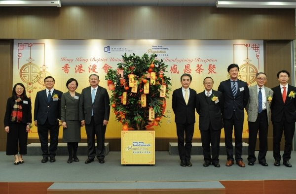 Honorable guests officiate at the annual Thanksgiving Reception