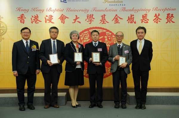 Dr Kennedy Wong (left) and Professor Roland Chin (right) present HKBU Foundation certificates to acknowledge Honorary Vice-Presidents of the Foundation