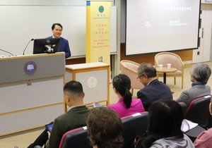 2019 Chang Lectures shed light on archaeological discoveries and Sino-Japanese trade