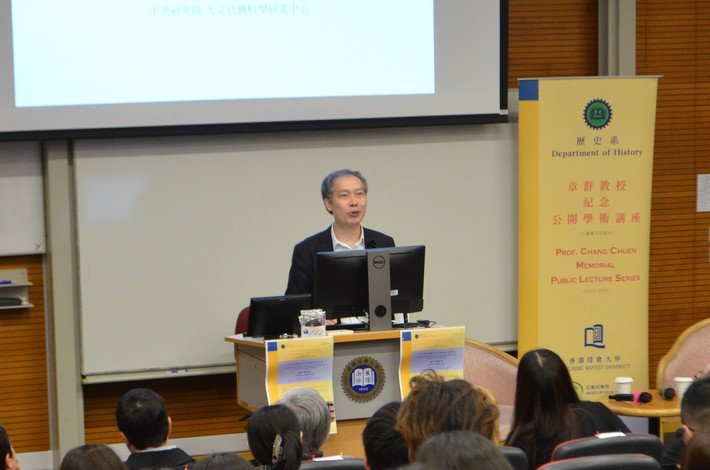 Professor Liu Shiuh-feng discusses the development of Sino-Japanese trade during the Edo Period.