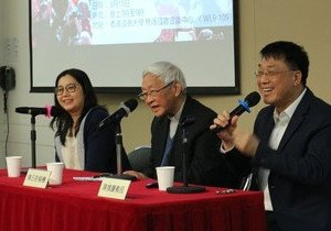 HKBU seminar discusses Catholic Church in China under Sino-Vatican Agreement