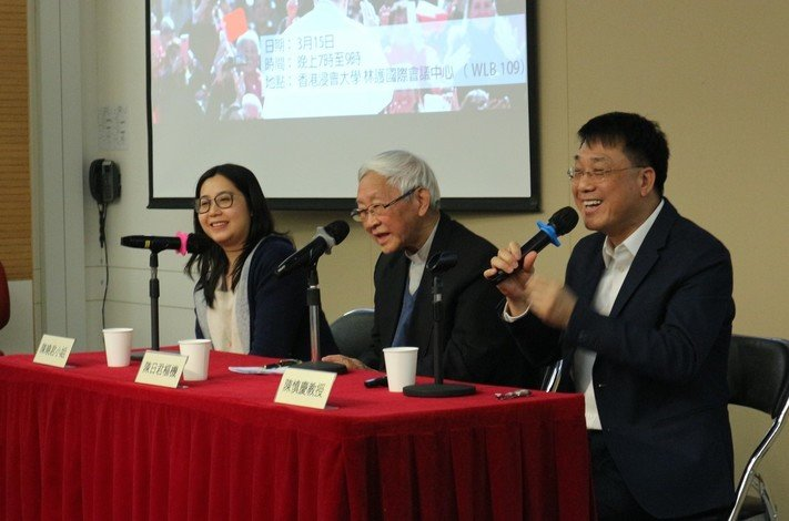 (From left) Ms Candy Chan, Cardinal Joseph Zen and Professor Chan Shun-hing shared their views on the future of the Chinese Catholic Church.