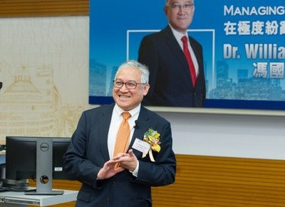 HKBU honorary doctorate recipient Dr William Fung encourages reinvention to cope with global changes