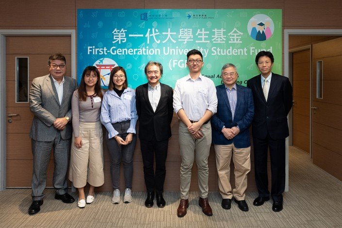 Donor Dr Jacinto Tong (first from left) and Mr Dickson Shang (second from right) pictured with senior management from HKBU and the Fund recipients.