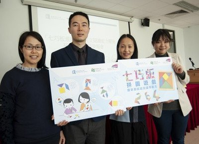 Education scholar invents new tangram games to test children's visual-related literacy skills