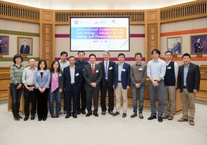 School of Chinese Medicine and Institute of Creativity co-organise international cell biology symposium