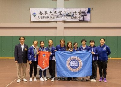 HKBU wins first female overall championship at Tertiary Institution Karate Competition