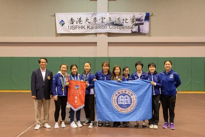 HKBU team shines at the Tertiary Institution Karate Competition