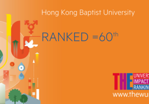 HKBU ranked 60th in the world in social and economic impact