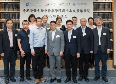 HKBU and Sun Yat-sen University sign PhD programme partnership