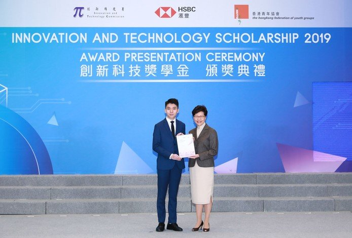 Thomas Wu receives a scholarship under the Innovation and Technology Scholarship Award scheme by Carrie Lam, the Chief Executive of HKSAR, enabling him to broaden his horizons on an overseas attachment programme.