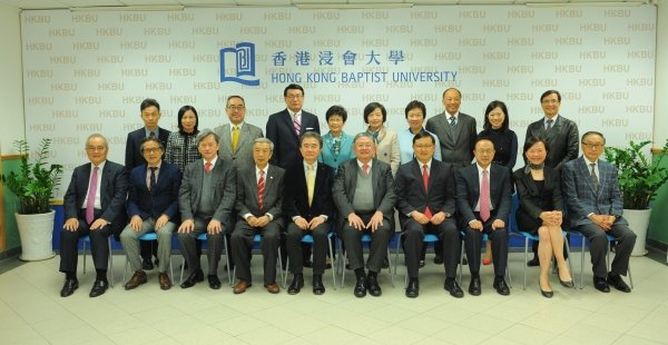 The HKBU Foundation holds its Election Meeting cum First Meeting of the Board of Governors 2018-20