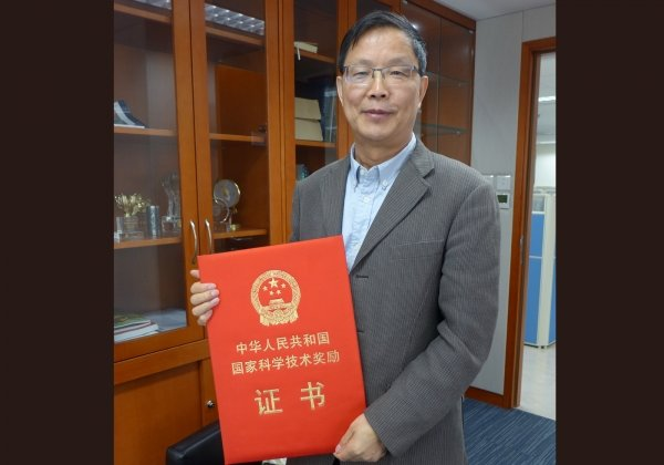 Professor Zhang Jianhua receives national acclaim and recognition for his achievement in natural science