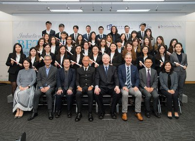 Beta Gamma Sigma HKBU Chapter holds ninth Induction Ceremony