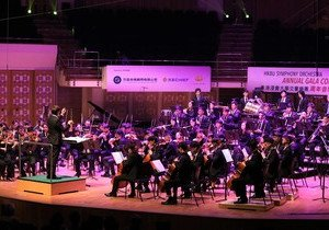 HKBU Symphony Orchestra holds Annual Gala Concert featuring top pianist Andrew von Oeyen