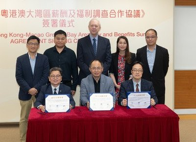 HKBU to launch first Greater Bay Area Pay and Benefits Survey