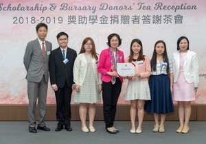 University expresses gratitude to scholarship and bursary donors