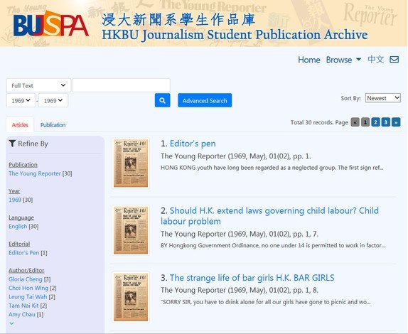 The Archive is searchable by topics, names, keywords, languages and published years.