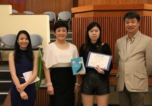 Creative Writing student wins championship in citywide English poetry competition