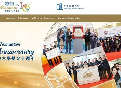 Two HKBU websites win Annual Communicator Award of Distinction