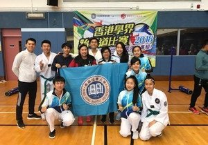 HKBU athletes shine at Tertiary Institution Taekwondo Competition