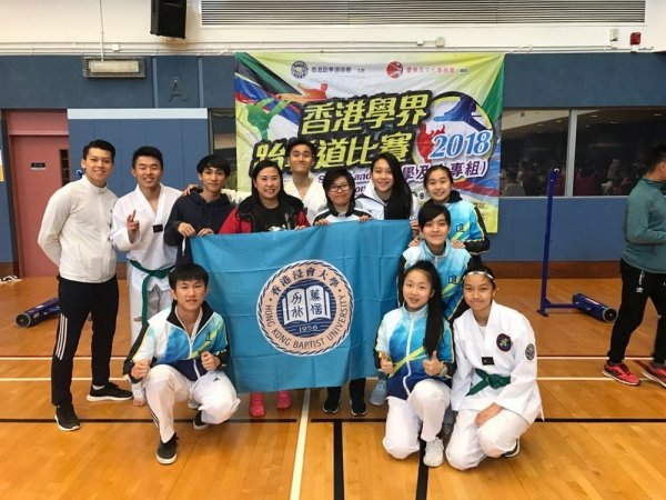 HKBU athletes perform excellently in the Tertiary Institution Taekwondo Competition