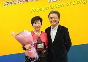 HKBU presents Long Service Award at 62nd Founders' Day Thanksgiving Service