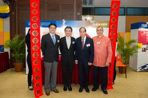 Officiating guests (from left) Mr Jack Chan, Professor Roland Chin and Mr So Chung-ping complete a Chinese calligraphy couplet together